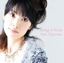 Songs & Voice/荻野目 洋子