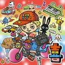 岡平健治 宇留斗羅アルバム1991→2010「喜」/岡平 健治