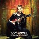 ROCK&SOUL(通常盤)/清木場 俊介