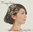 Magalog -Kaori Takeda CM Song Book-/武田 カオリ