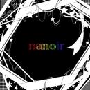 nanoir/ナノ