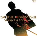 SOLID BRASS II/YOICHI MURATA