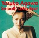 <おとなBEST>Yasuko Agawa Smooth Latin Best カルロス菅野セレクション/阿川 泰子