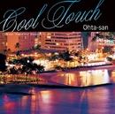 クールタッチ COOL TOUCH ~…/オータサン/OHTA-SAN