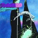 ソトマイヨール EP/Tahiti 80