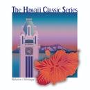 ハワイ・クラシック・シリーズ Vol.1~ヴィンテージ/ネイサン・アウェアウ