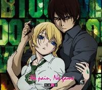 TVアニメーション「BTOOOM!」オープニングテーマ No pain, No game <アニメver.>/ナノ