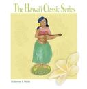 ハワイ・クラシック・シリーズ Vol.2~フラ/ネイサン・アウェアウ