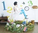 「こばと。」オープニングテーマ マジックナンバー/坂本 真綾