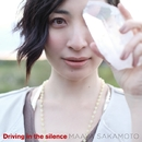 3rdコンセプトアルバム「Driving in the silence」/坂本 真綾