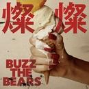 燦燦/BUZZ THE BEARS