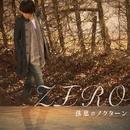 落葉のノクターン type B/ZERO