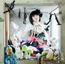 2nd プチ・アルバム「メリバ」/悠木 碧
