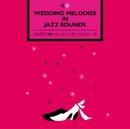 JAZZで聴くウェディング・メロディーズ/トーマス・ハーデン・トリオ
