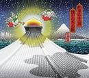 誰かの冬の歌/斉藤 和義