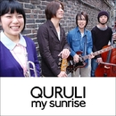 my sunrise/くるり