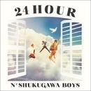 24hour/N'夙川BOYS