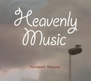 Heavenly Music/細野晴臣