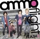 FLASH4(通常盤)/アンモフライト