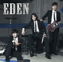Never Cry/EDEN