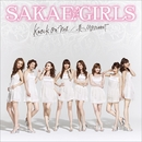 Knock on Me / 美・MOVEMENT/SAKAE GIRLS