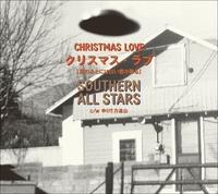 クリスマス・ラブ(涙のあとには白い雪が降る)