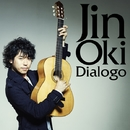Dialogo [ディアロゴ] ~音の対話~ 12 tracks version/沖 仁