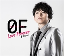 0F~Love Forever~/岸尾 だいすけ