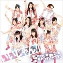 いいじゃん!/Tokyo Cheer2 Party
