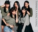 トゥインカリンガリン/Tokyo Cheer2 Party