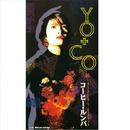 コーヒー・ルンバ/YO-CO(荻野目 洋子)
