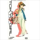 TOKYO  GIRL ~club  mix  version~/荻野目 洋子