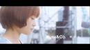 明日も(デビューライブver.)(配信限定)/MUSH&Co.