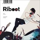 Riboot/りぶ