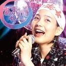 あまちゃんアンコール ~連続テレビ小説「あまちゃん」オリジナル・サウンドトラック 3~/大友 良英