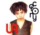 COLONY/UA
