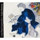 リスト:ピアノ協奏曲 第1番/イングリット・フジコ・ヘミング