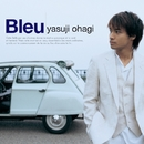 ブルー/大萩 康司(ギター)
