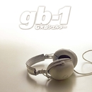GB-1/G★Bシェルター