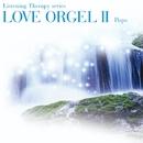 LOVE ORGEL II ラヴ・オルゴール II/ラ・ピュール・モンターニュ/La Pure Montagne