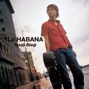 ハバナ/大萩 康司(ギター)