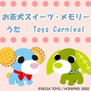 お茶犬スイーツ・メモリー/TOYS CARNIVAL