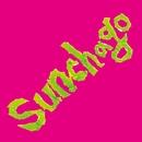 生活習慣/Sunchago