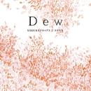 SAKURAドロップス/コスモス/Dew