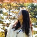 Day Line/Tomomi