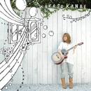 20 Memories/若狭香奈依