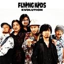 エヴォリューション/FLYING KIDS