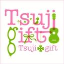 つじギフト~10th Anniversary BEST~(Special Edition)/つじあやの