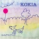 君をさがして/last love song/KOKIA