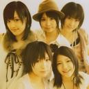 Smile Again / 突然のラブコール/9nine